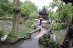 Сучжоу. В Саду скромного чиновника