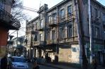 Тбилиси. Дом на улице Марджанишвили.