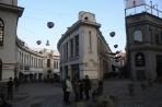 Тбилиси. Торговый район.